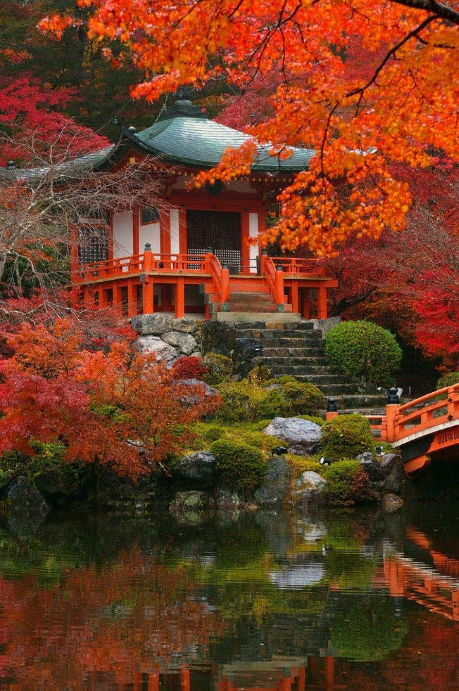 京都 醍醐寺 (Kyoto, Japan) | Buddhist temple, Buddhists and Kyoto
