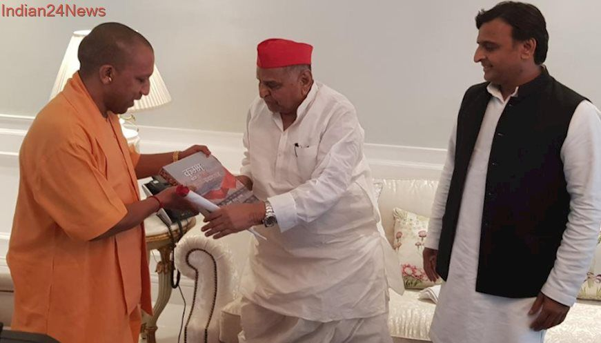 Adityanath Visits Sp Patriarch Mulayam Singh Yadav At His Residence Gifts Book On Kumbh Politics Book Gifts Political Events Books
