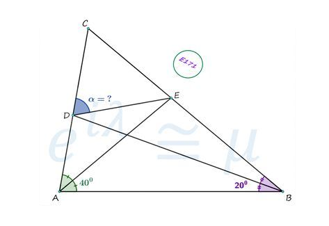Incenter and Angles #mathematics #satexam #actexam #