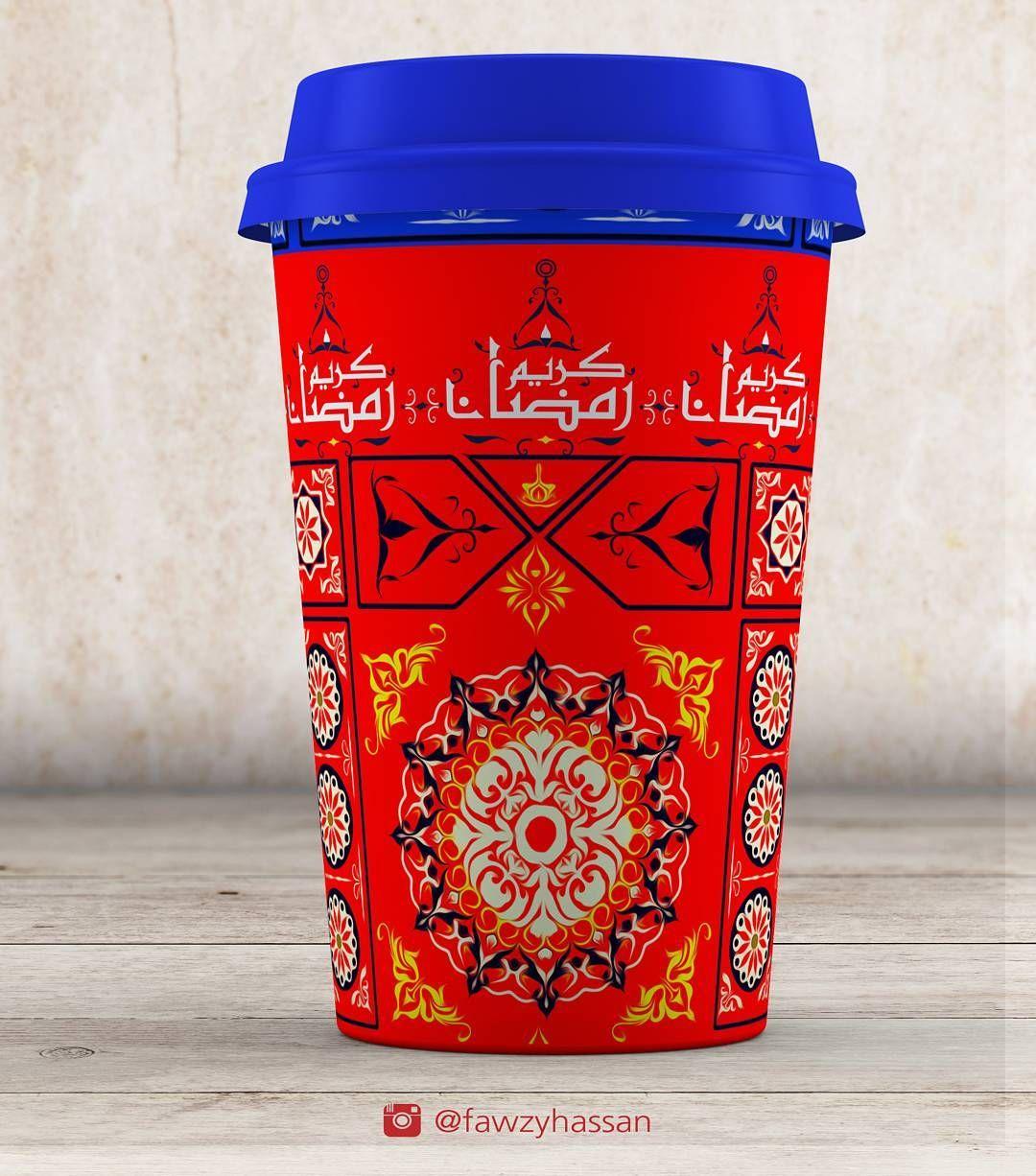 رمضان كريم رمضانيات رمضان رمضان 2016 رمضان مبارك رمضان كريم حروف عربية قهوة تركية قهوة لوحات فنية تصميمات تصميم Food Photography Photography Thermos