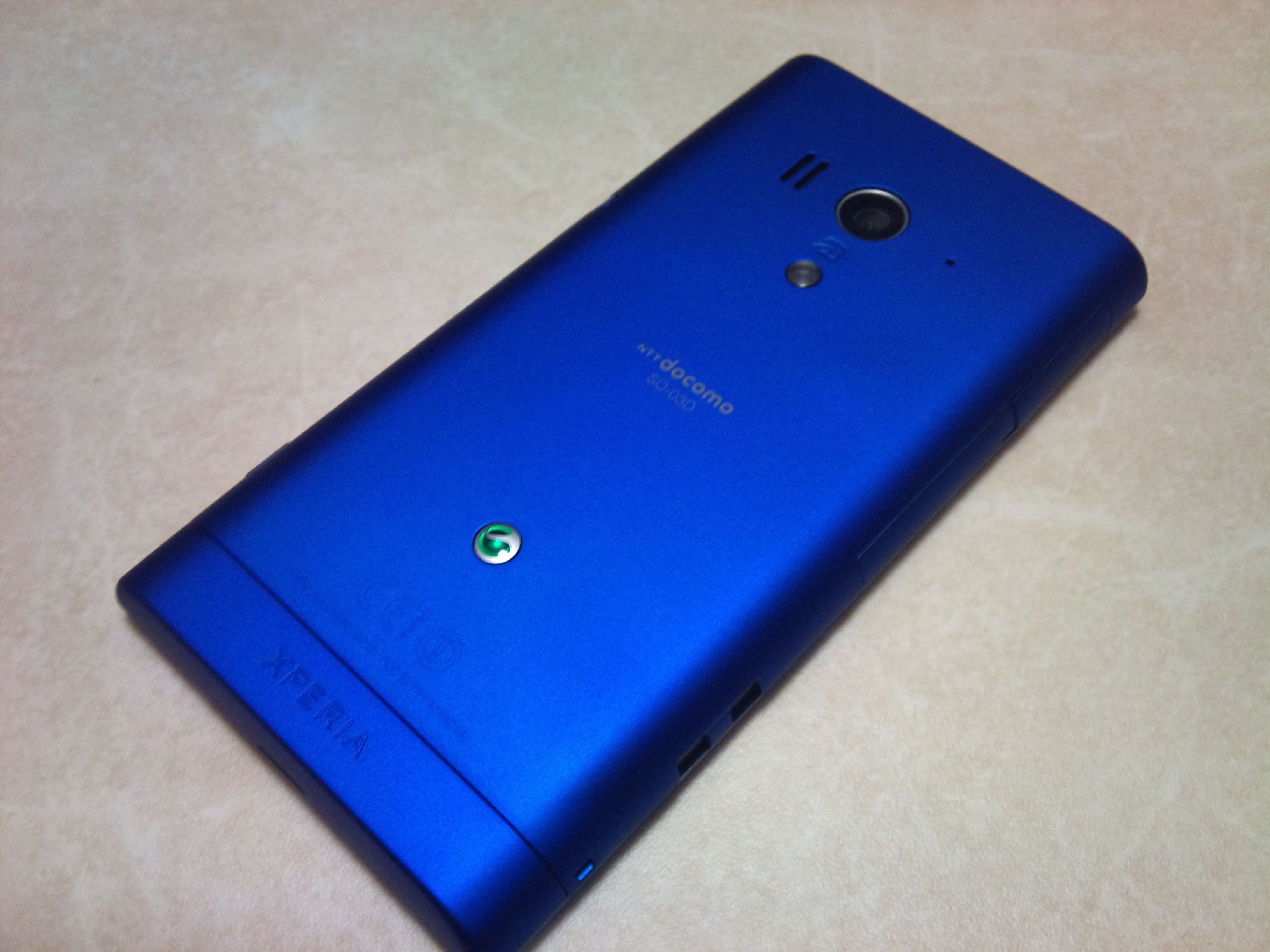 sony xperia acro hd so 03d