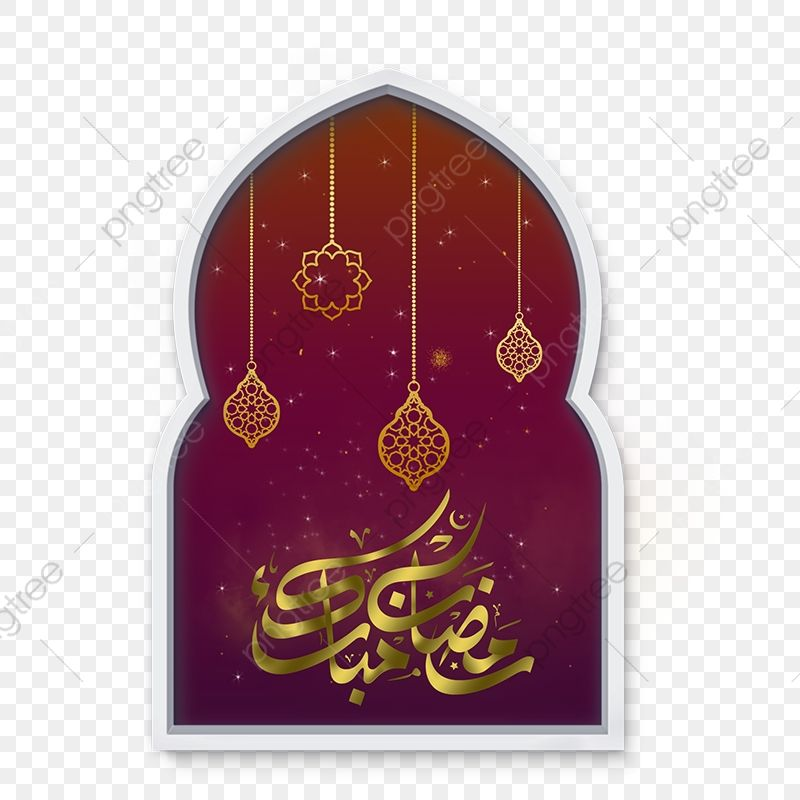 تصميم رمضان في نافذة النواقل فن الخط رمضان رمضان كريم Png وملف Psd للتحميل مجانا Design Clip Art Transparent Background