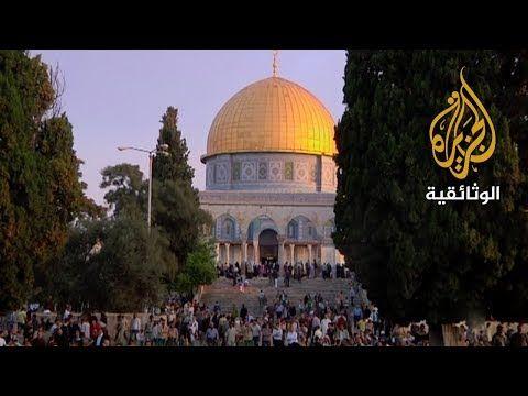رمضان في القدس Taj Mahal Travel Landmarks