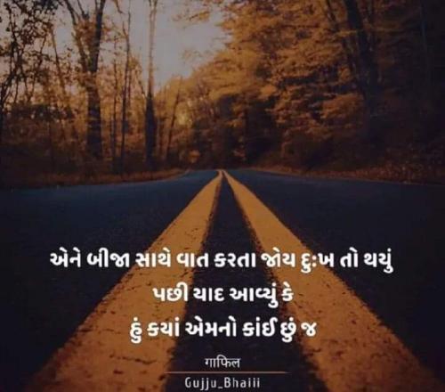 Quotes and Whatsapp Status videos in Hindi, Gujarati