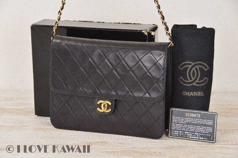 CHANEL Black Lambskin Chain Shoulder Bag