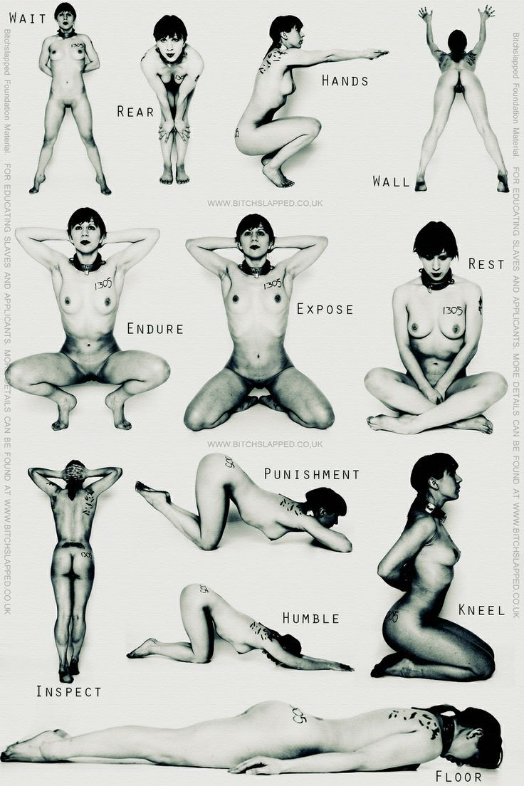 Positions Bondage 27
