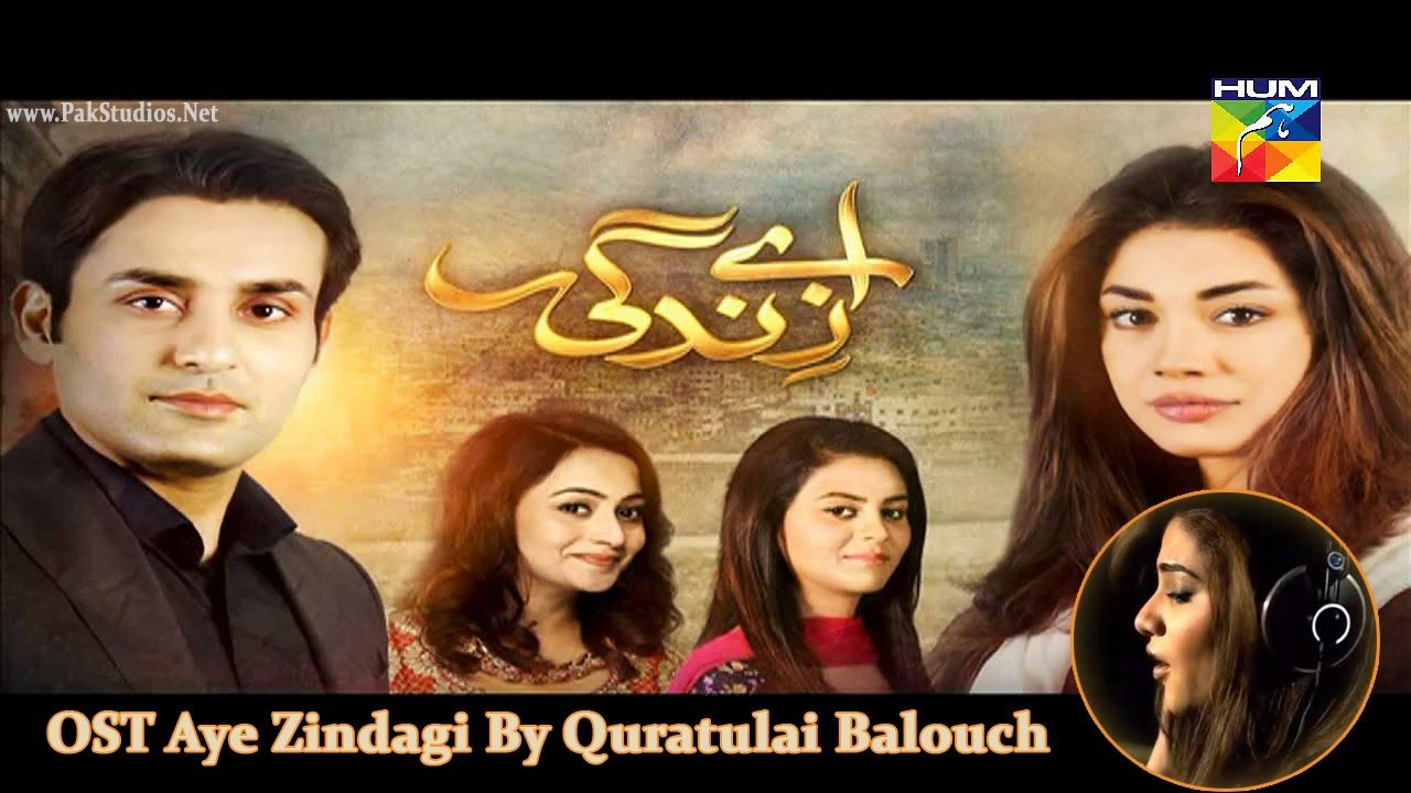 Aye Zindagi Ost Title Song By Quratulain Balouch Video Download Mp3 Hum Tv Songs Ost Video