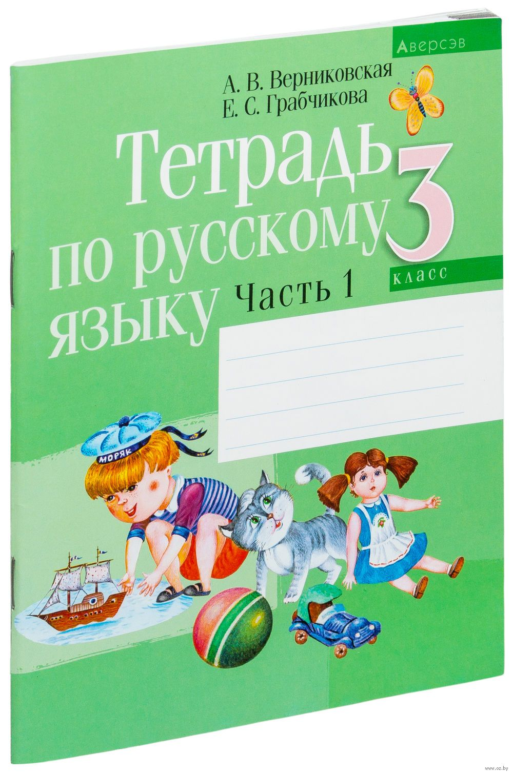 Гдз по алгебре с.м никольский м.к потапов домашние задание готовые