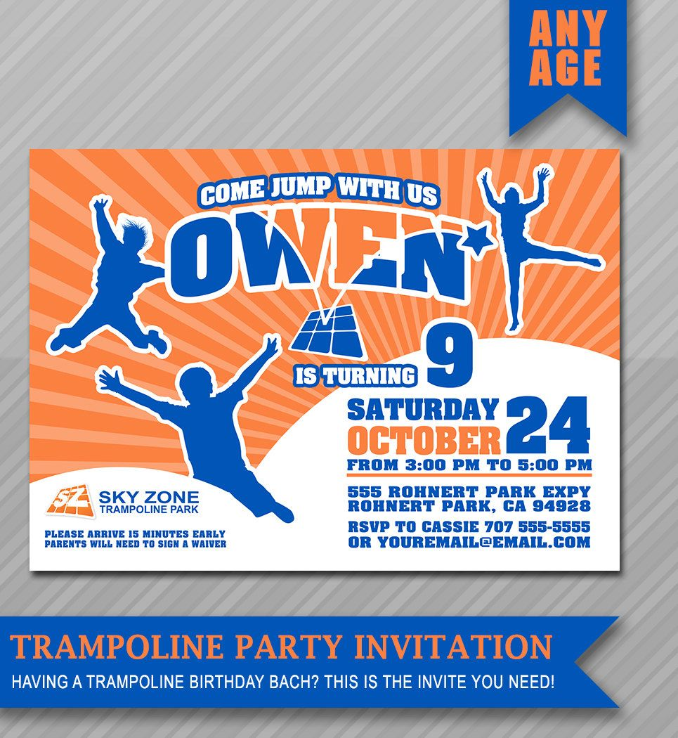 image about Printable Sky Zone Waiver identify Trampoline social gathering invitation , leap residence invitation