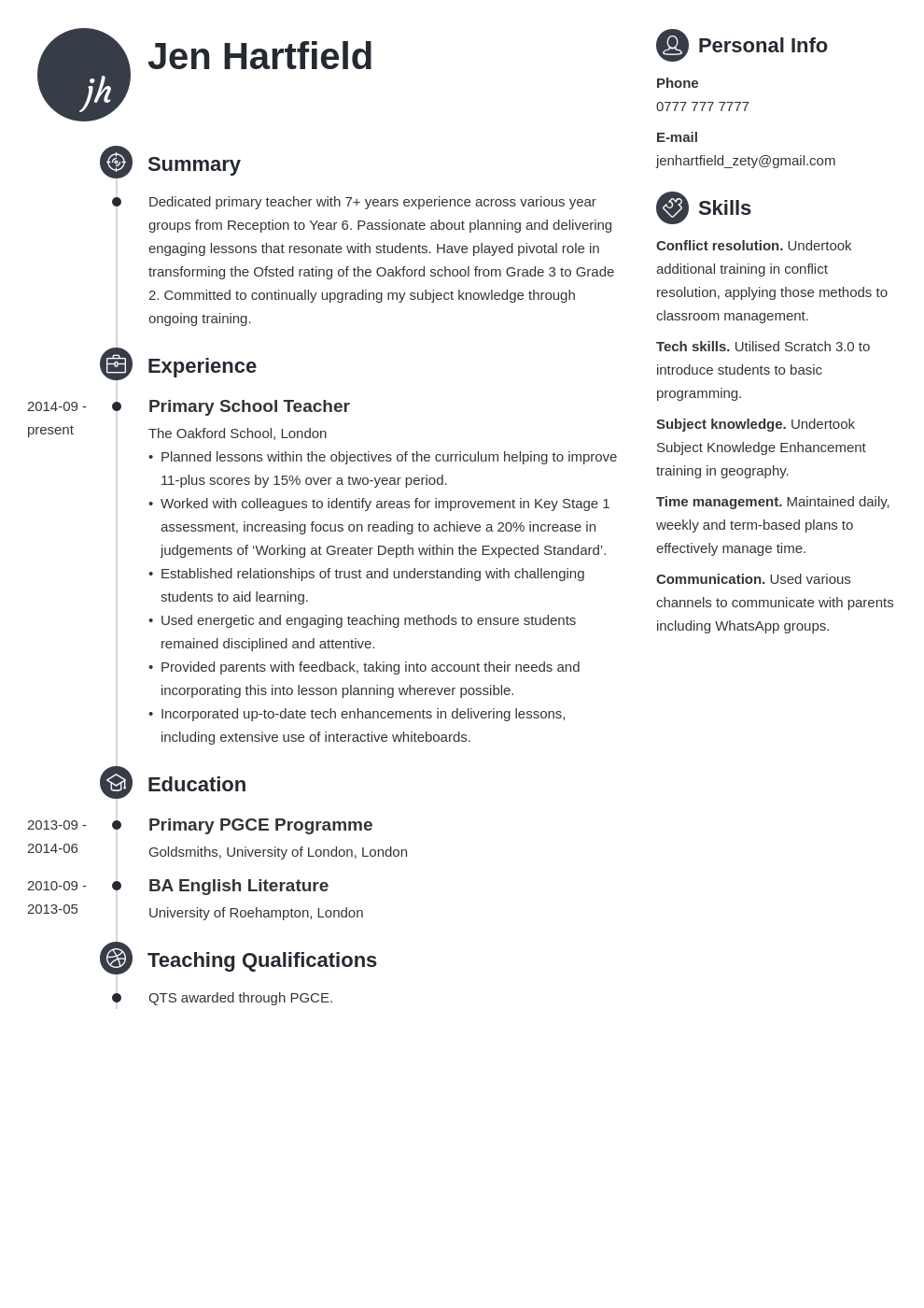 uk teacher cv example template primo in 2020 Teacher cv
