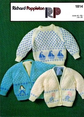 RETRO BABY'S KNITTING PATTERNS - PDFs £1.45 NO POSTAGE