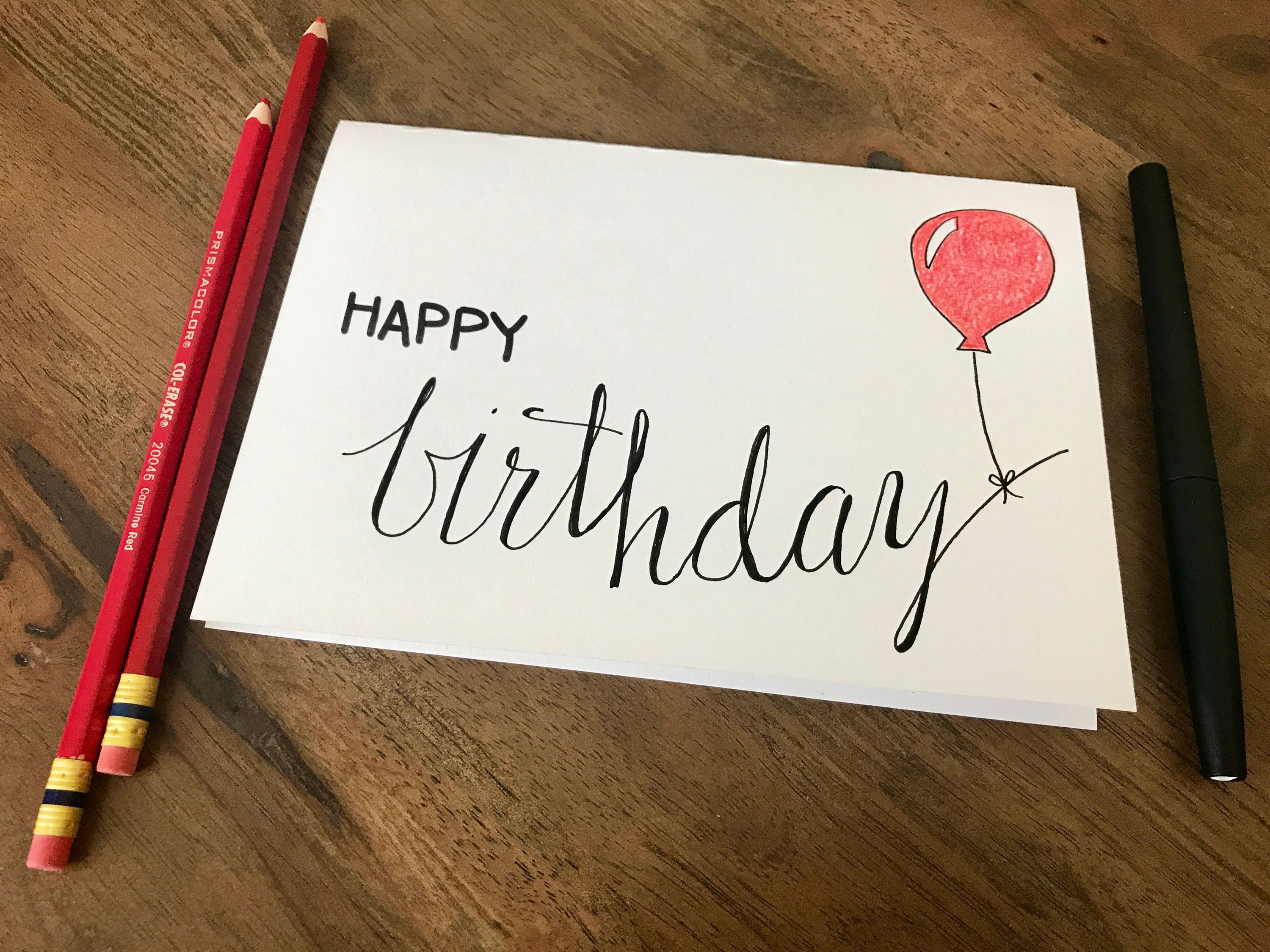 This Is A Simple 5x7 Card On 98 Lb Mix Media Stock It Comes With An Envelope For Convenience I Use A Variety Birthday Cards Happy Birthday Balloons Birthday