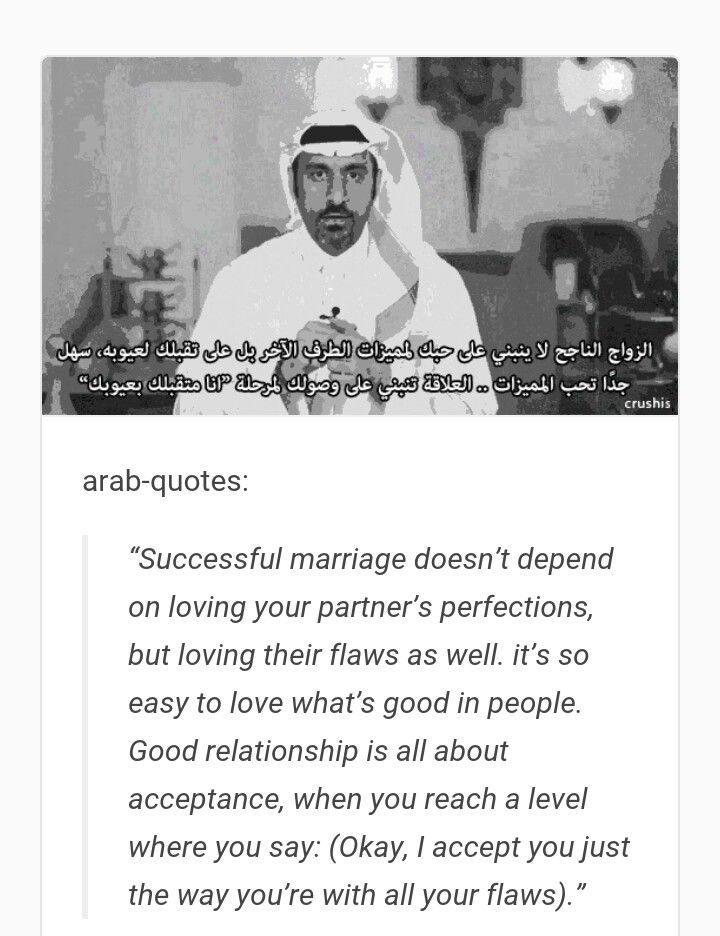 Successful marriage stories