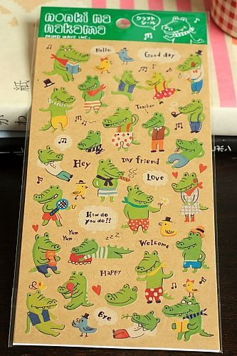Japanese Craft Paper Sticker Seal - crocodile