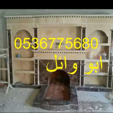صور مشبات 0536775680 4780ed3aafcdc787723d039fa666b581