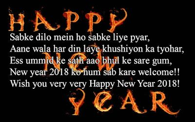 happy new year 2018 wishes quotes messagessmsstatusimagesshayari wallpapershindidownload wallpapers happy new year with shayari 2018