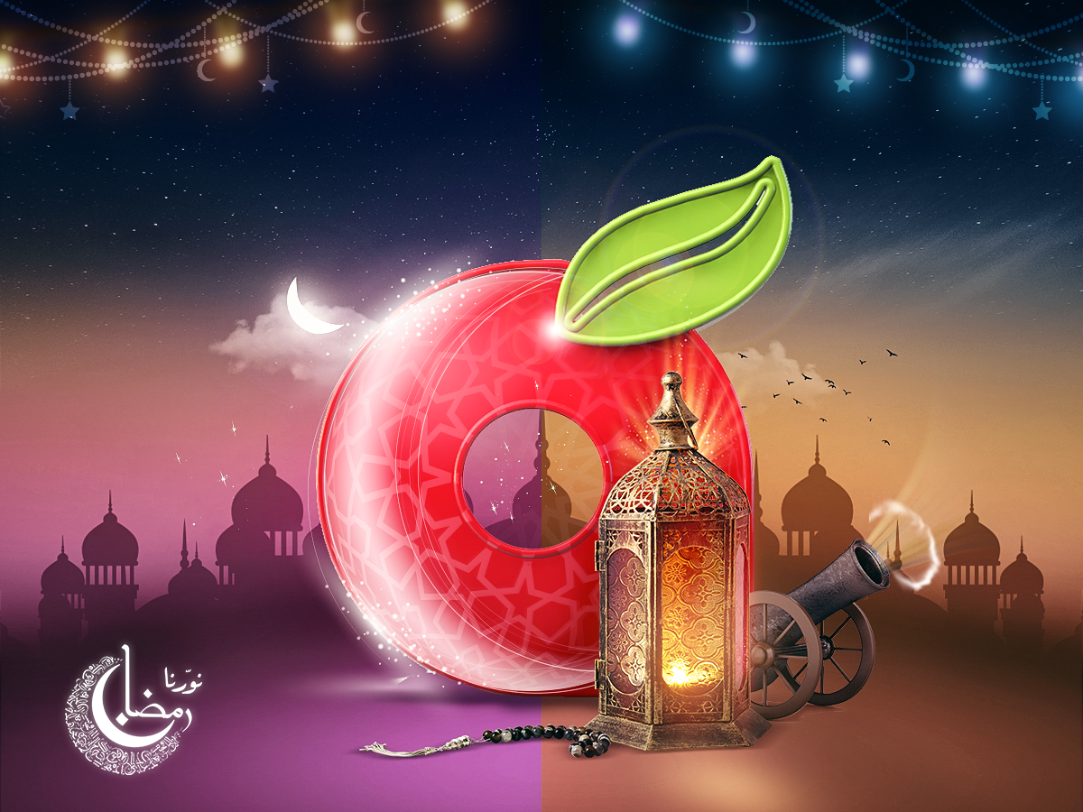 Check Out This Behance Project Tawfeer Ramadan Https Www Behance Net Gallery 5213178 Graphic Design Advertising Ramadan Crafts Graphic Design Inspiration