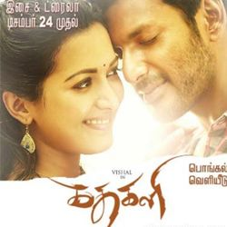 2015 Songs Collection Starmusiq Mp3 Song Download Movie Songs Songs