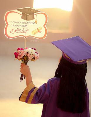 اجمل صور الخريجين جميلة جديدة Graduation Photo Congratulations