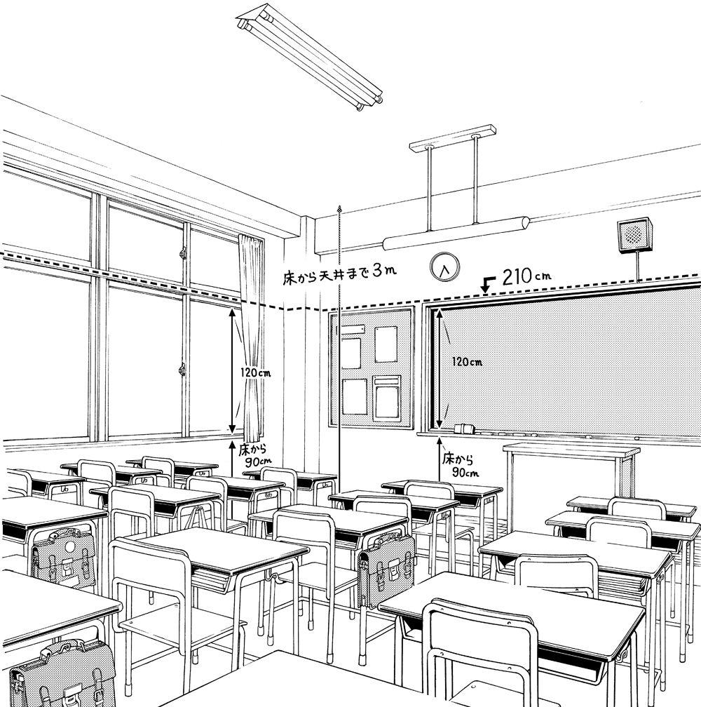 超級 背景講座 Maedaxの背景萌え 学校の教室編 学校 イラスト