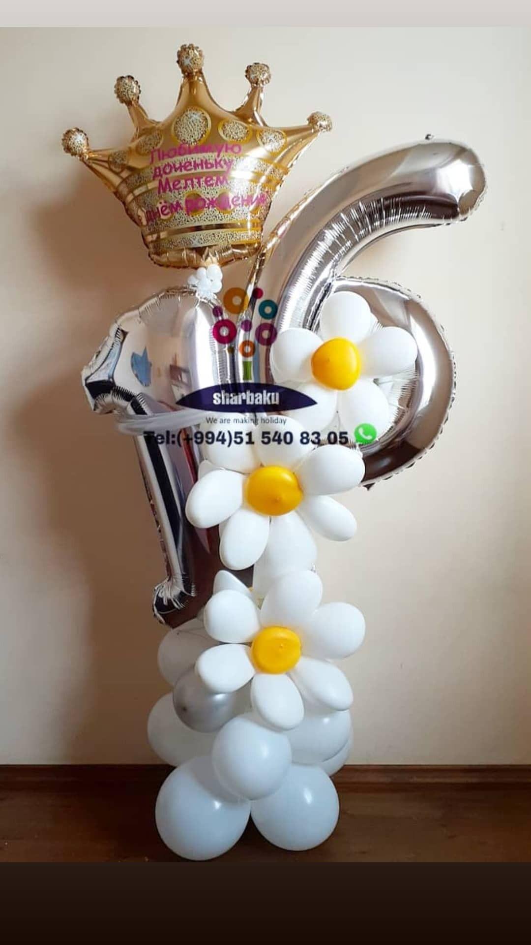 Pin By Nadejda On Shar Ballon Sar Baku Baku Baku Azerbajdzhan Azərbaycan Holiday