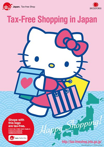 A new tax-free shopping scheme launched in Japan on 1 October 2014.