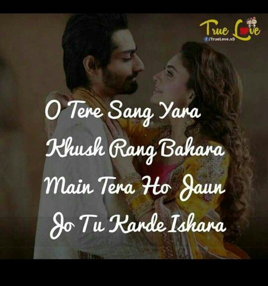 Pin By Zara Afreen Khan On Songs Lyrics Quotes For Him Quotes Lyrics