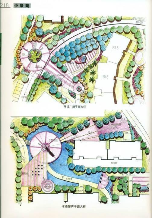 Master Plan Croquis Modern Landscape Design Architecture Layout Landscaping