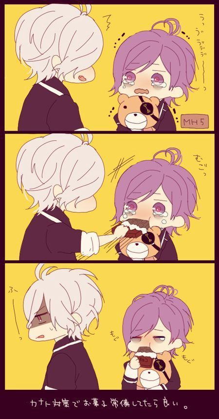 Cómics & Doujinshis »Diabolik Lovers« - Chocolate.