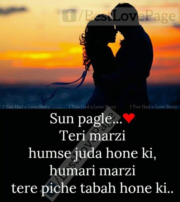 Tere Yaar Bathere Ne Song: Awwww .... Woaw .... Yaar Kia Baat Hai :) Itta Pyar