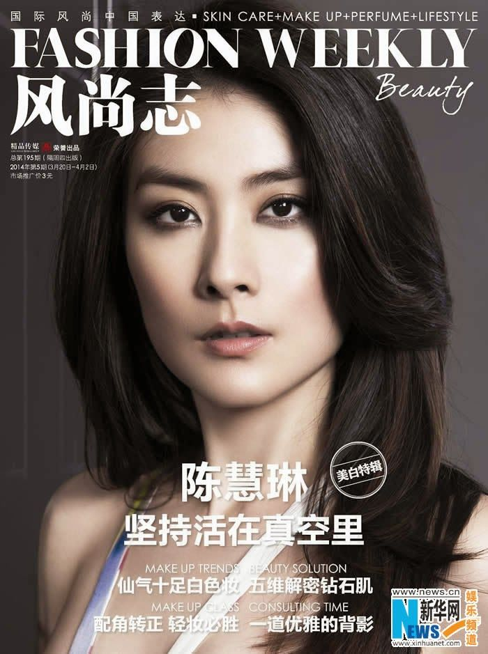 Hong Kong Superstar Kelly Chen China Entertainment News Kelly - m bel finke k chen