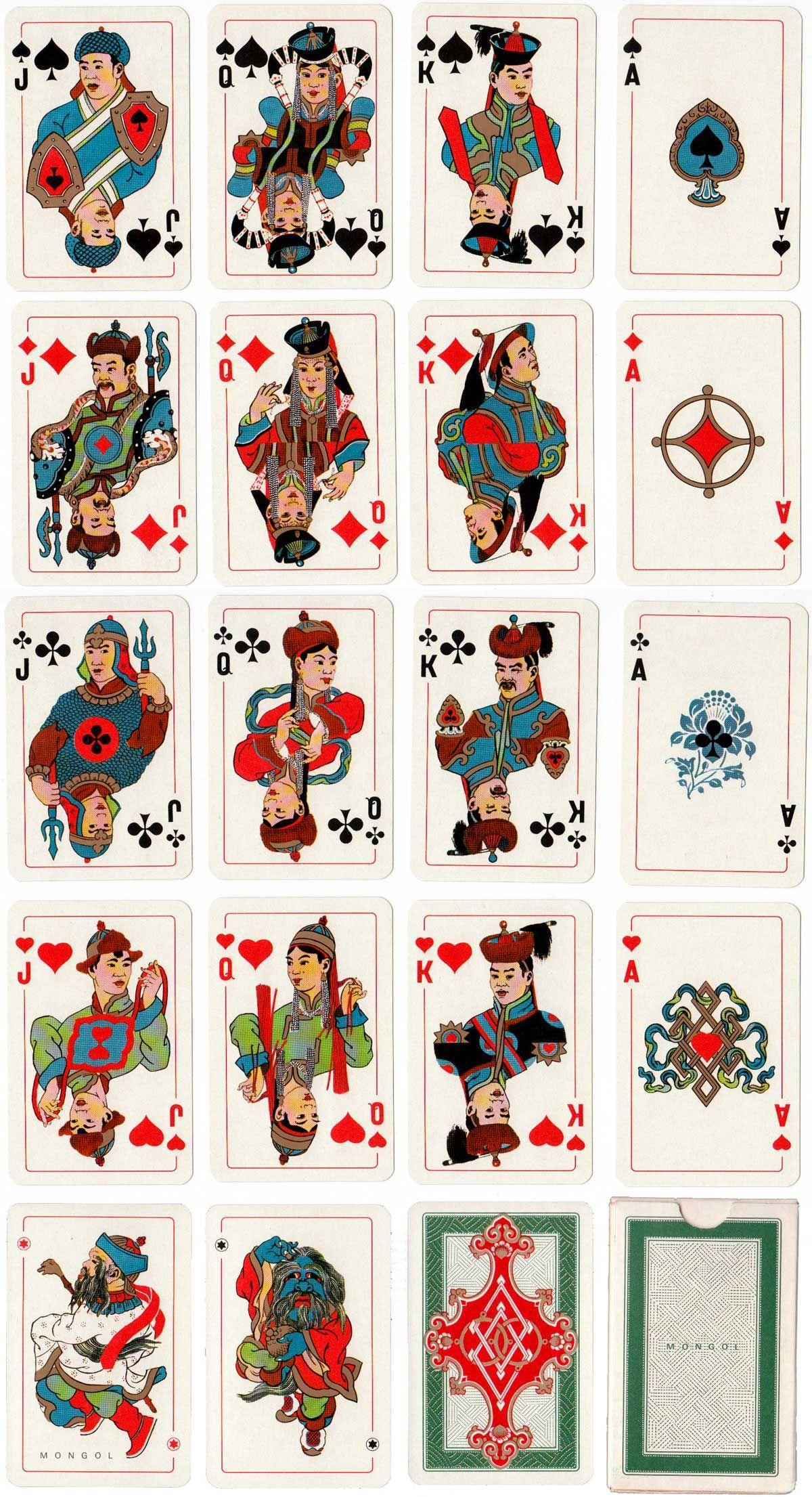 Mongol Playing Cards made by Piatnik & Söhne AG, Wien, 1973 - poker playing cards, deck of cards, card deck, unique playing cards, art of play cards, design play cards, cool playing cards, cardistry, jugando a las cartas, karty do gry, игральные карты, карты