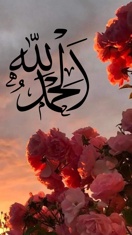 الحمدلله Pansies Flowers Islamic Pictures Instagram Quotes