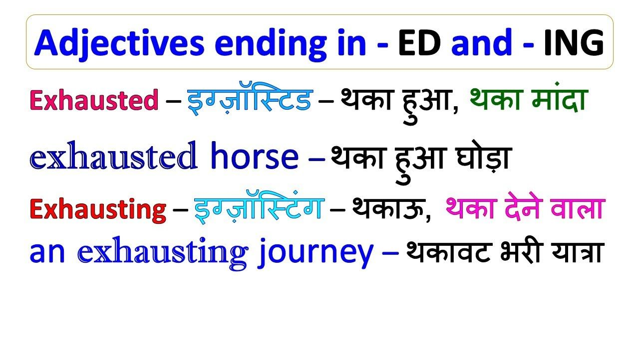 Adjectives Ending In Ed And Ing Adjectives English Grammar Math [ 720 x 1280 Pixel ]
