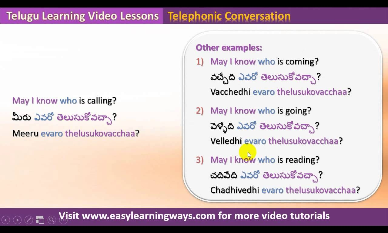 Discussion on this topic: 3 Ways to Speak Telugu, 3-ways-to-speak-telugu/