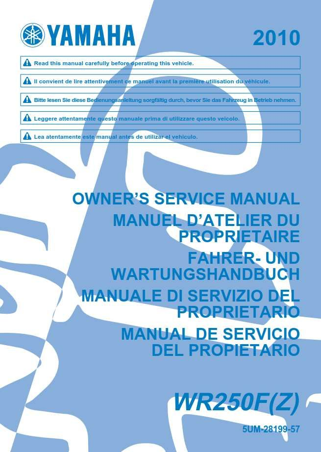 Yamaha Wr250 Z 2010 Owner U2019s Manual Has Been Published On Procarmanuals Com S     Procarmanuals