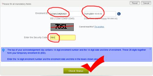 Check Aadhar Card Application Status Online By Name Date Of