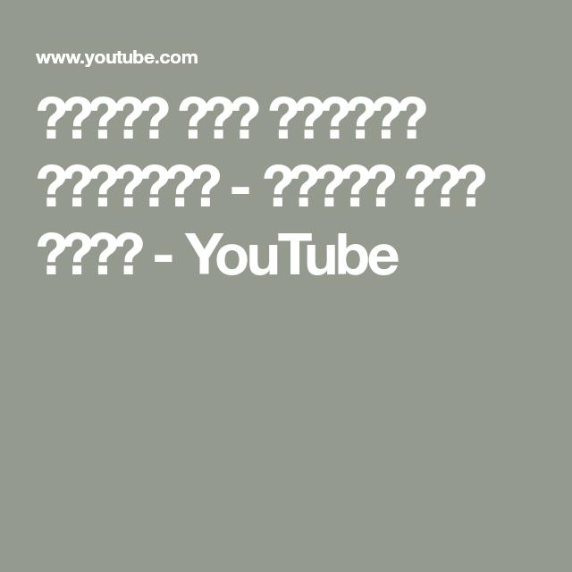 طريقة عمل شعيرات الكنافة الشيف هند صلاح Youtube Food Storage