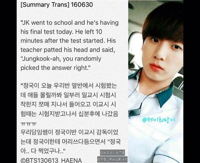 I Understand That He Doesn T Have Time To Study Jungkook Bts Bangtan Boy Bts Boys