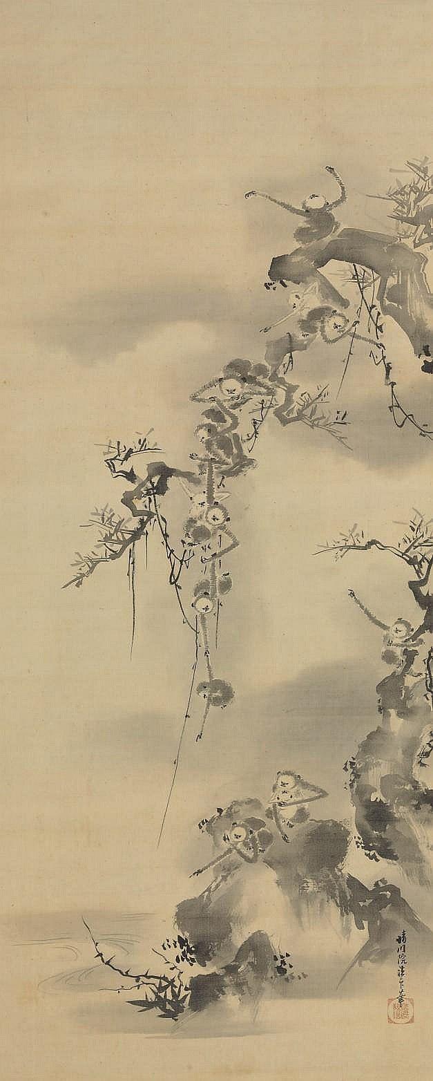 Kano yasunobu seisenin 1796 1846 ohara koson traditional art