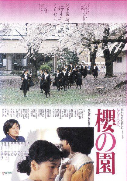 yahoo ブログ サービス終了 映画 映画 ポスター 映画 おすすめ