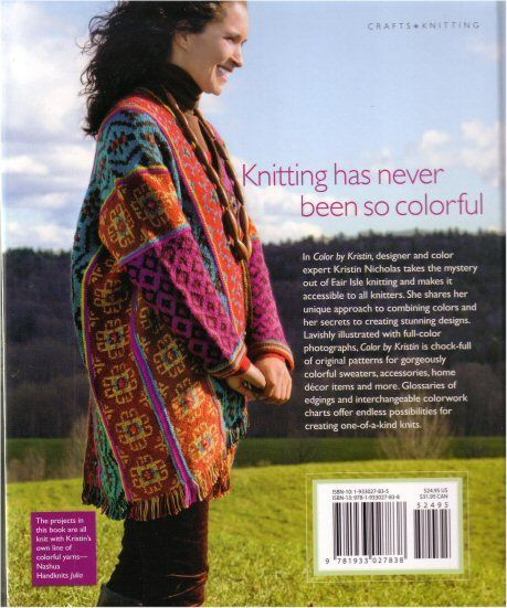 PrintFriendly.com: Print web pages, create PDFs | Knit patchwork ...