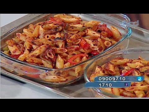 طريقة عمل مكرونة المحلات الشهيرة حلقه كاملة مطبخ الراعي Pasta Dishes Cooking Food