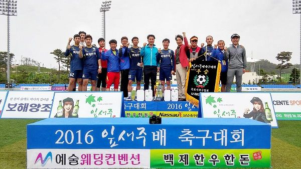 보해양조㈜, 2017 잎새주배 축구대회 개최