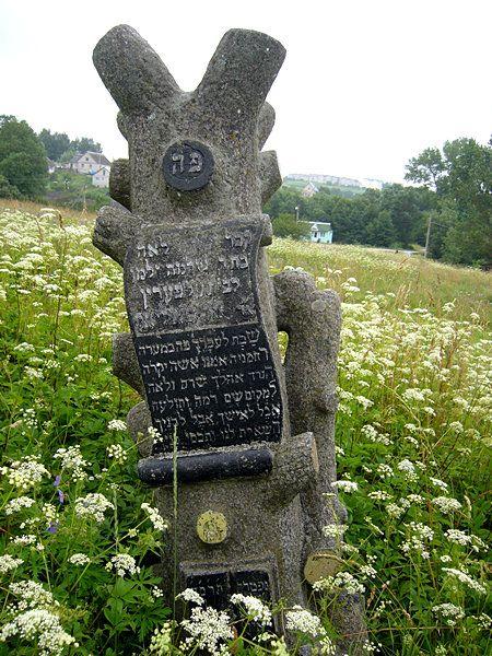 Minsk, Belorussia - Tree of Life Tombstone