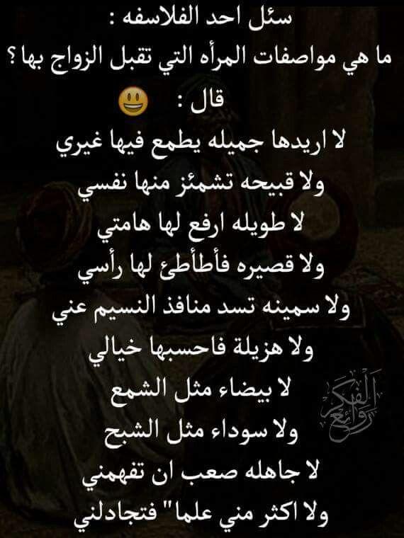 Pin By Gharib Makld On كلمات لها معنى Arabic Calligraphy Arabic Calligraphy