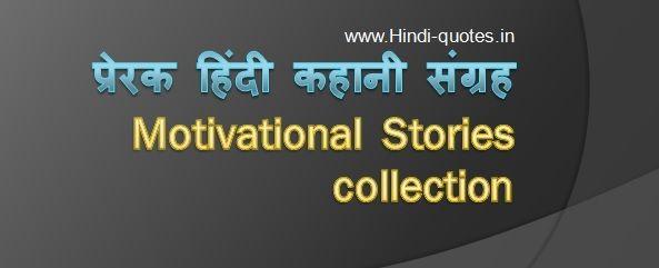 free mastram ki story hindi pdf