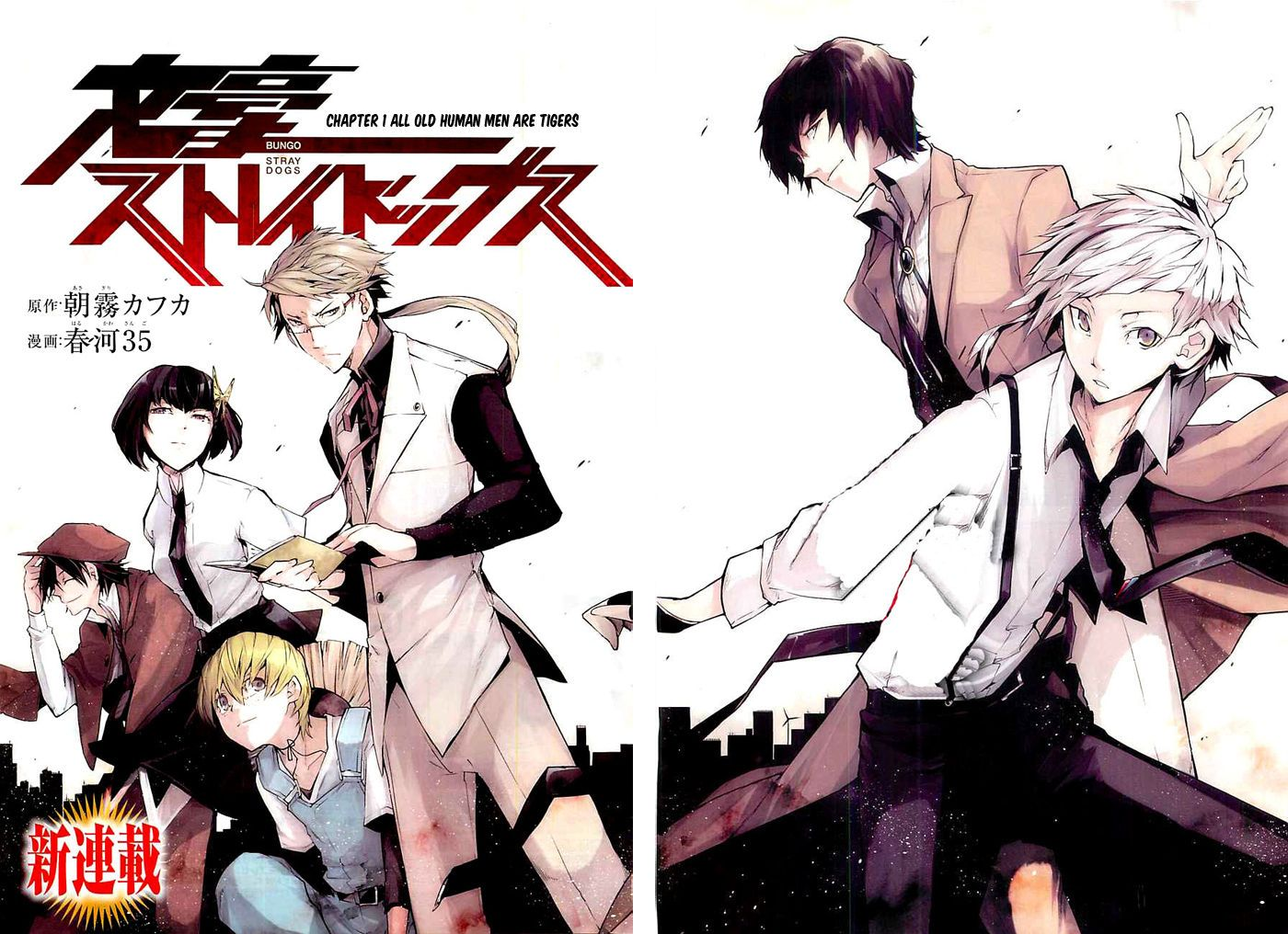 MangaHere Mobile Stray dogs anime, Bungo stray dogs