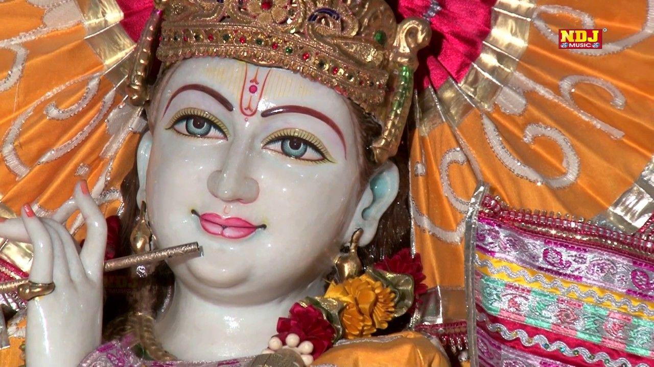 Haryanvi Kholi Bhajan !! Baba Mohan Ram !! NDJ Music