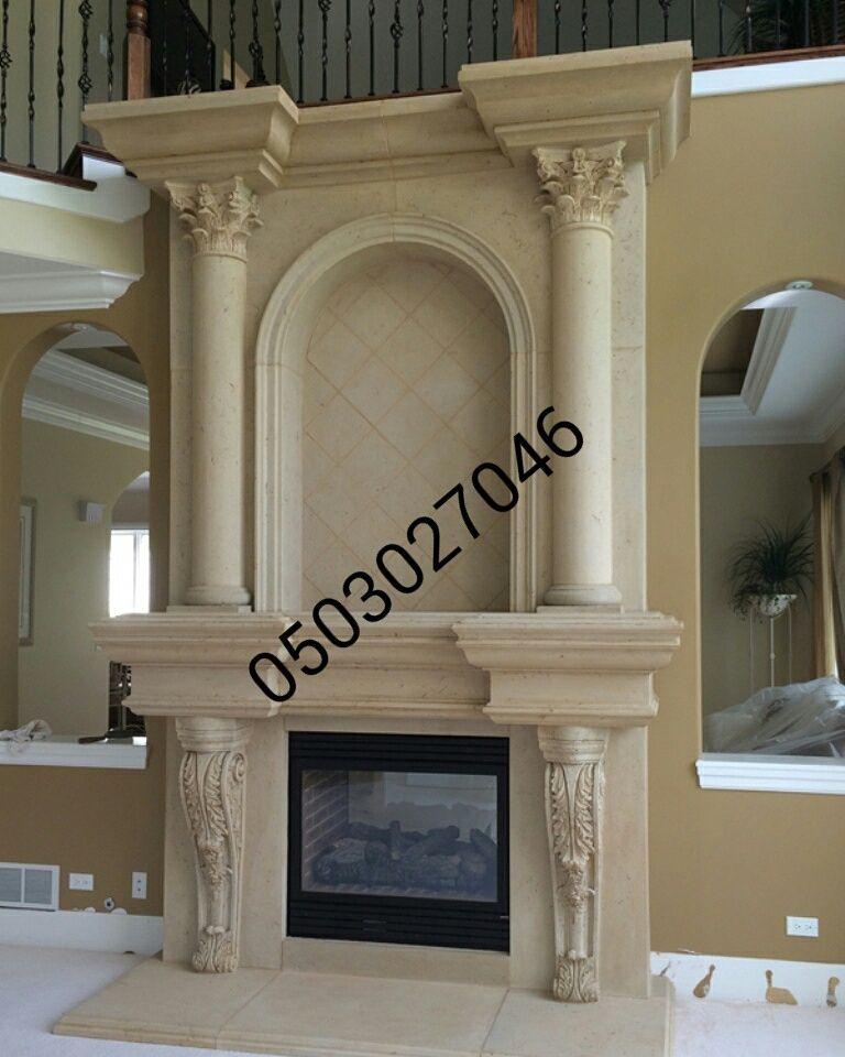 نقدم في مؤسستنا مؤسسة كيان المشرق ديكورات مشبات برونق مميز لغرف النوم والجلوس والصالونات والممرات من خامات متنوعة مشبات Fireplace Corinthian Column Home Decor